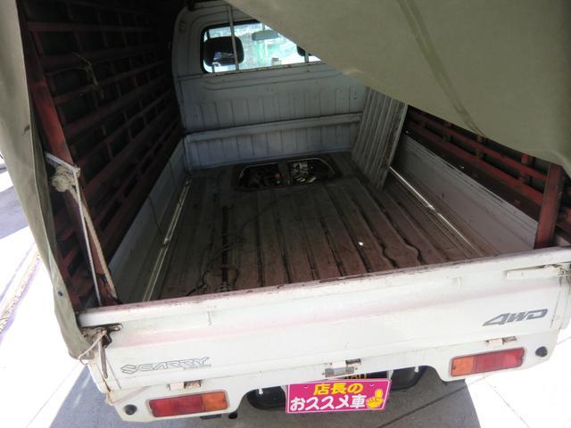 KC ホロ車 5速マニュアル ETC付き(8枚目)