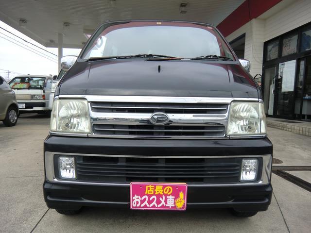「ダイハツ」「アトレーワゴン」「コンパクトカー」「千葉県」の中古車2