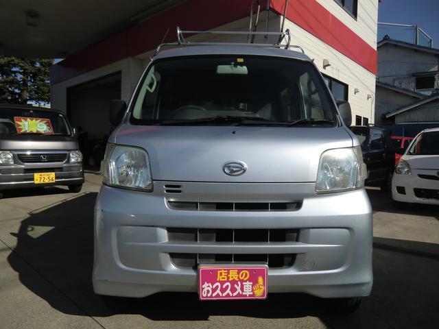 「ダイハツ」「ハイゼットカーゴ」「軽自動車」「千葉県」の中古車2