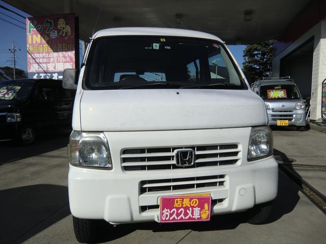 「ホンダ」「アクティバン」「軽自動車」「千葉県」の中古車2