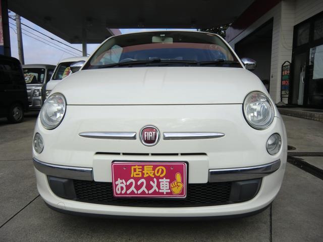 「フィアット」「フィアット 500」「コンパクトカー」「千葉県」の中古車2