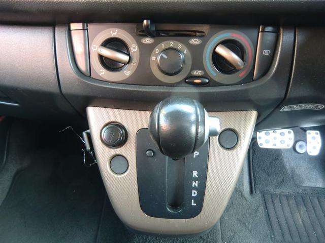 リベスタ HIDヘッドライト ドアミラーウインカー 社外13インチアルミ キーレス ETC(17枚目)