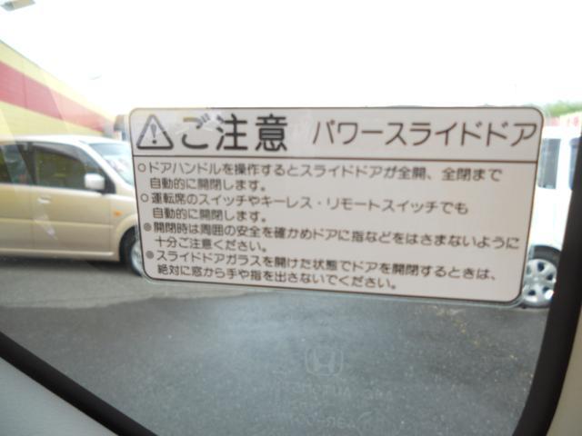 ホンダ N BOXカスタム G・Lパッケージ メモリーナビ地デジ ETC バックカメラ