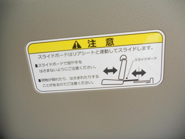 ホンダ N BOX G・L スマートキー 左パワースライド バックカメラ