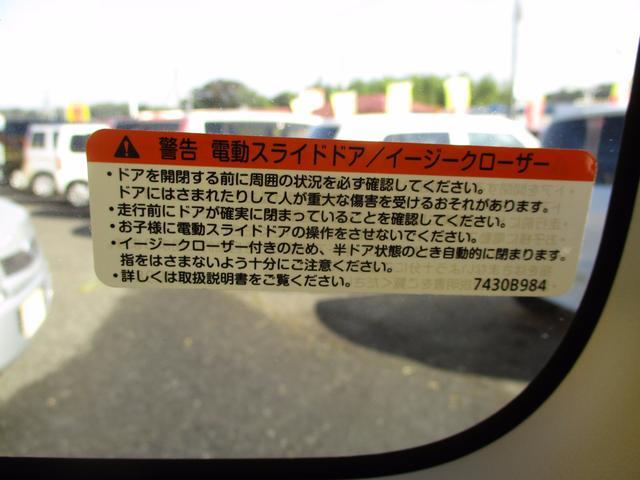 三菱 eKスペースカスタム カスタムG e-アシスト ナビ地デジ バックカメラ 禁煙車