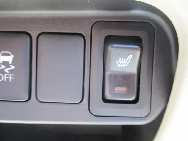 E キーレス シートヒーター 電格ミラー 届出済未使用車(20枚目)