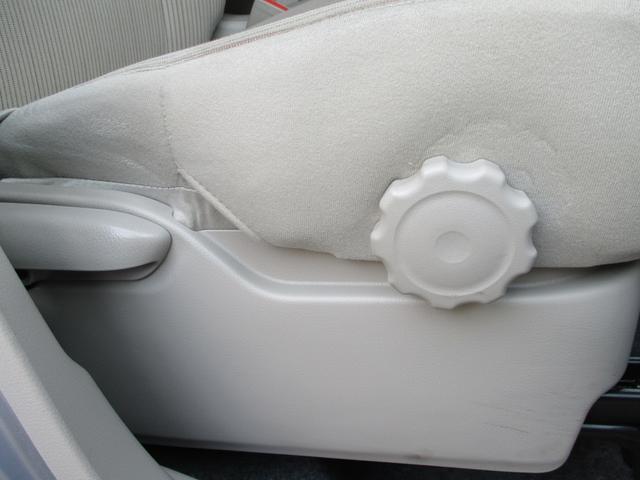 S キーレス レーダーブレーキ アイドリングストップ 禁煙車(20枚目)
