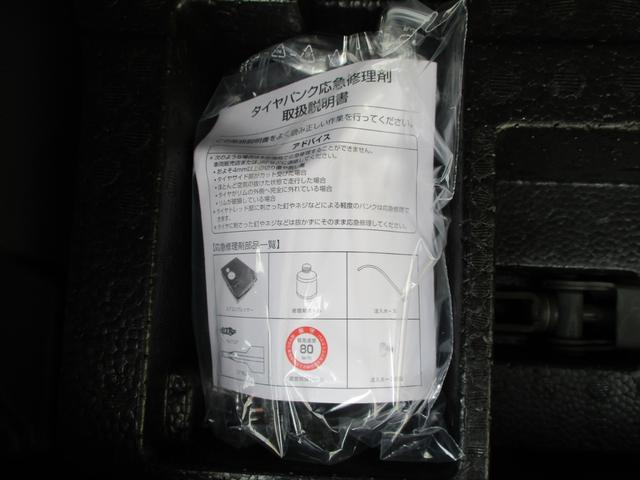 日産 モコ X スマートキー ディスプレイオーディオ USB 禁煙車