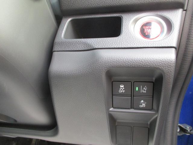 ファン・ホンダセンシング クルコン USB 届出済未使用車(17枚目)