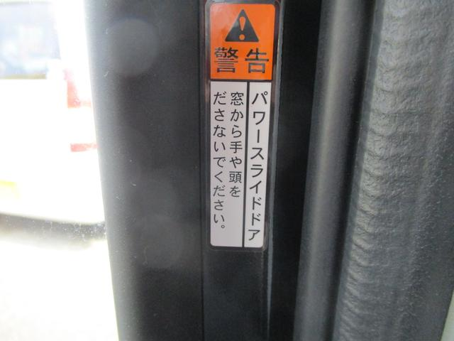 Jスタイル ナビフルセグ 両側パワースライドドア 禁煙車(16枚目)