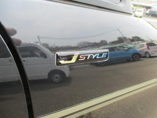 Jスタイル ナビフルセグ 両側パワースライドドア 禁煙車(37枚目)