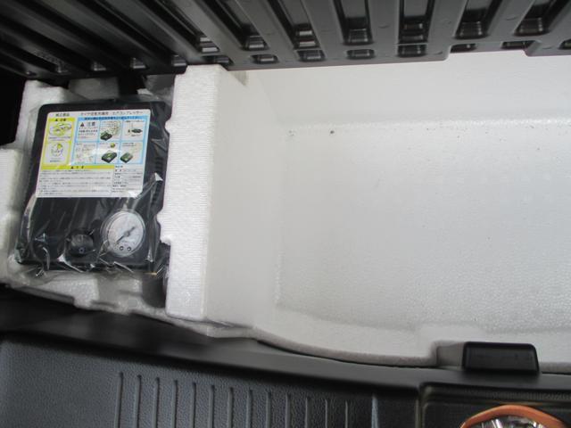 ハイブリッドFX キーレス シートヒーター 禁煙車(14枚目)