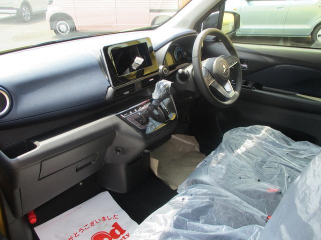 G スマートキー LED レーダーブレーキ 届出済未使用車(9枚目)