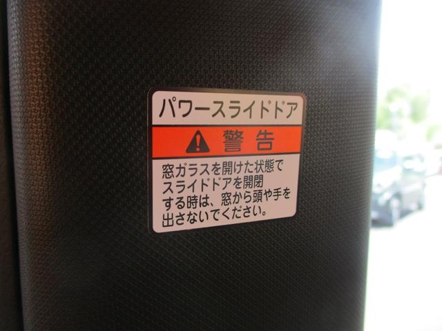 GターボSAIII 両側パワースライドドア 届出済未使用車(17枚目)