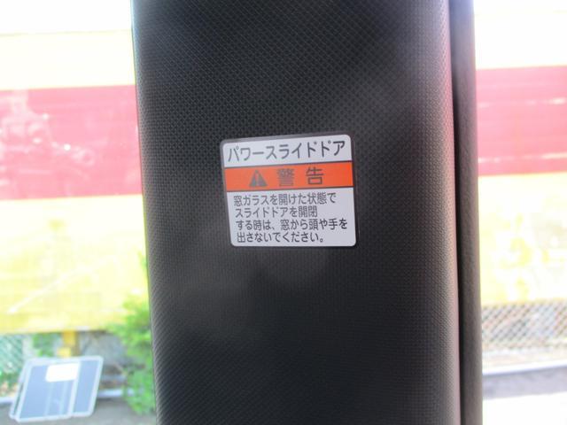 GターボSAIII 両側パワースライドドア 届出済未使用車(19枚目)