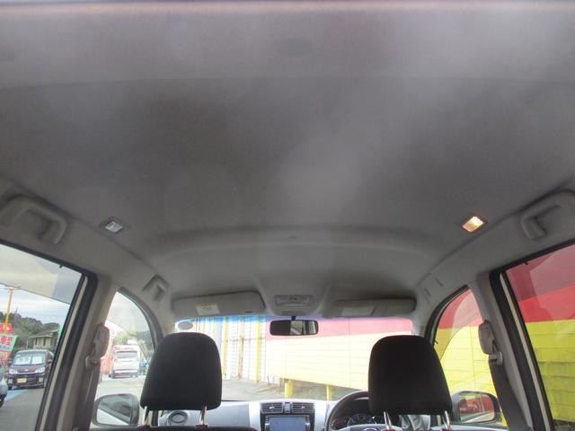 カスタム X SA スマートキー ナビフルセグDVD オートエアコン LEDライト シートリフター アイドリングストップ 電格ミラー バイザー セキュリティ 禁煙車(14枚目)