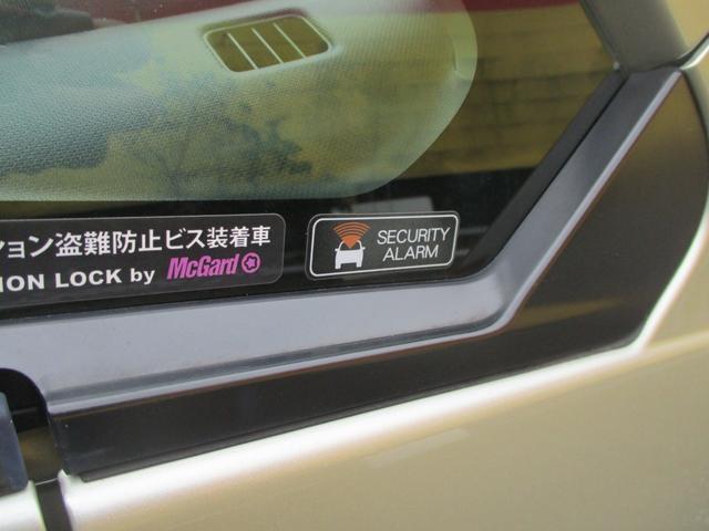 カスタム X SA スマートキー ナビフルセグDVD オートエアコン LEDライト シートリフター アイドリングストップ 電格ミラー バイザー セキュリティ 禁煙車(36枚目)