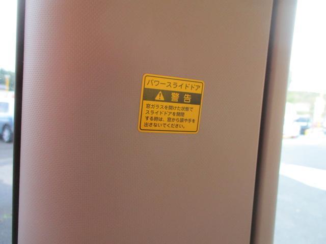 カスタムVセレクションターボ スマートキー ナビ地デジDVD オートエアコン左側パワースライドドア HIDライト ターボ ETC セキュリティ バイザー 禁煙車(21枚目)