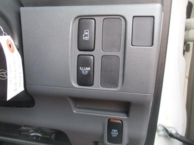 カスタムVセレクションターボ スマートキー ナビ地デジDVD オートエアコン左側パワースライドドア HIDライト ターボ ETC セキュリティ バイザー 禁煙車(24枚目)