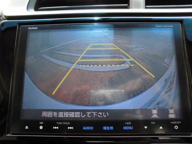 ホンダ フィットハイブリッド 1.5ハイブリッドLパッケージ Mナビ Bカメラ ETC
