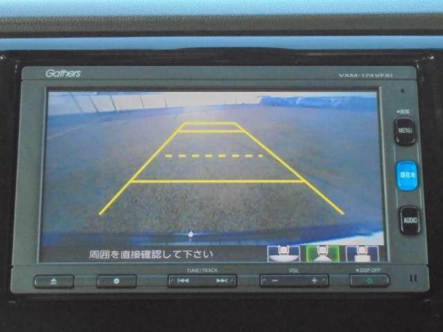 G・Lパッケージ ナビ Bカメラ 運転支援 ETC ワンオー(4枚目)