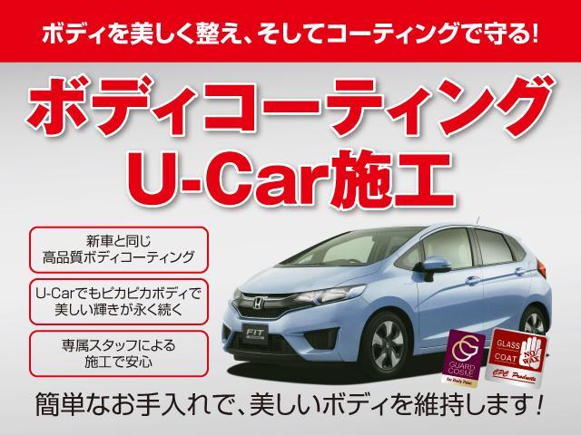 「ホンダ」「N-BOXカスタム」「コンパクトカー」「千葉県」の中古車2