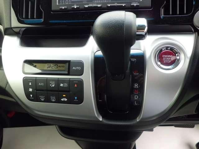 「ホンダ」「N-WGN」「コンパクトカー」「千葉県」の中古車15