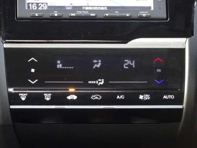 13G・Fパッケージ ナビ バックカメラ Bモニター アイドルストップ ETC装備 メモリナビ 横滑り防止機能 盗難防止装置 ナビTV DVD再生 1オナ CDオーディオ オートエアコン ワンセグTV ABS キーフリ(9枚目)