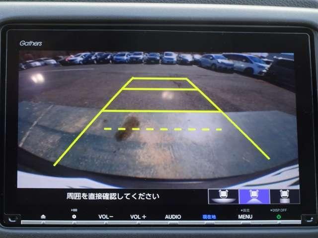 X 試乗車 アルミホイール ETC Bモニター 地デジTV 禁煙車両 LEDランプ アルミ DVD 1オーナー キーレス アイドリングストップ 盗難防止システム クルーズC スマートキープッシュスタート(5枚目)