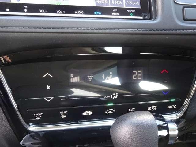 X 試乗車 アルミホイール ETC Bモニター 地デジTV 禁煙車両 LEDランプ アルミ DVD 1オーナー キーレス アイドリングストップ 盗難防止システム クルーズC スマートキープッシュスタート(9枚目)