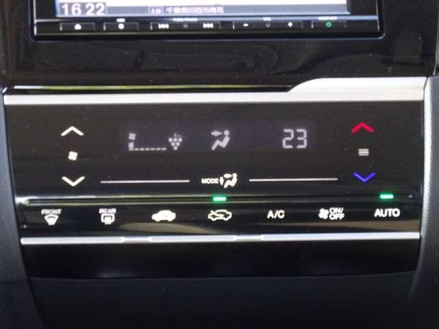 13G・Fパッケージ ファインエディション 衝突軽減ブレーキ 1オーナー メモリーナビ ETC 衝突軽減ブレーキ CD バックカメラ 地デジTV オートエアコン キーレス スマートキー DVD(8枚目)