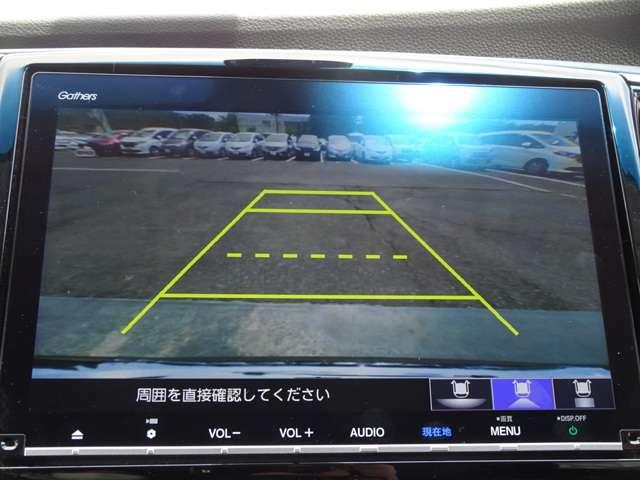 G・エアロ ホンダセンシング ナビ バックカメラ リヤカメラ 禁煙車 両側パワースライドドア ETC(5枚目)