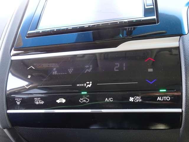 Lパッケージ ナビ バックカメラ ワンオーナ キーフリー VSA TVナビ スマートキ 地デジTV クルーズコントロール アルミ オートエアコン メモリーナビ ETC車載器 ABS 盗難防止装置 サイドSRS(14枚目)