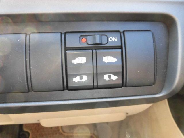 ホンダ ステップワゴン 24Z ナビ Bカメラ 左右電動スライド HID ETC
