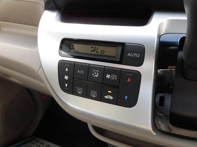 ホンダ N-WGN G ギャザーズナビ TV Bカメラ ドライブレコーダー
