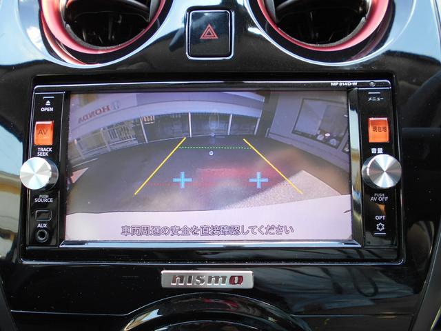 ニスモ S 5MT ナビTV Bカメラ ワンオーナー ETC(4枚目)