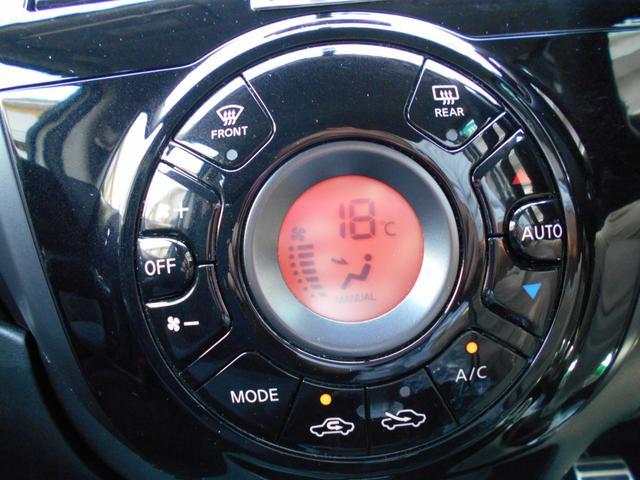 ニスモ S 5MT ナビTV Bカメラ ワンオーナー ETC(5枚目)