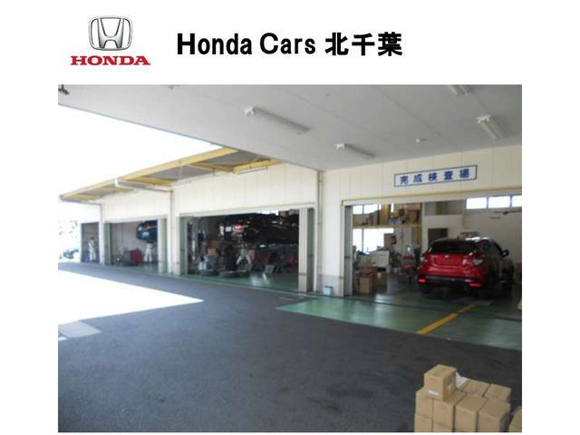 「ホンダ」「N-ONE」「コンパクトカー」「千葉県」の中古車20