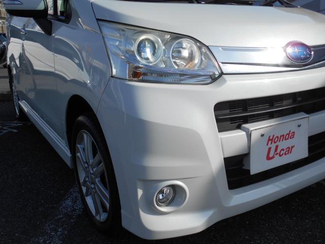 「スバル」「ステラ」「コンパクトカー」「千葉県」の中古車15