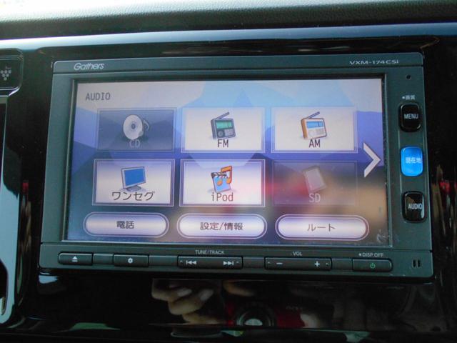 G・Lパッケージ 衝突軽減ブレーキ サイドエアバック ギャザーズナビ バックカメラ ETC 社外ドライブレコーダー ドアバイザー ワンオーナー(5枚目)