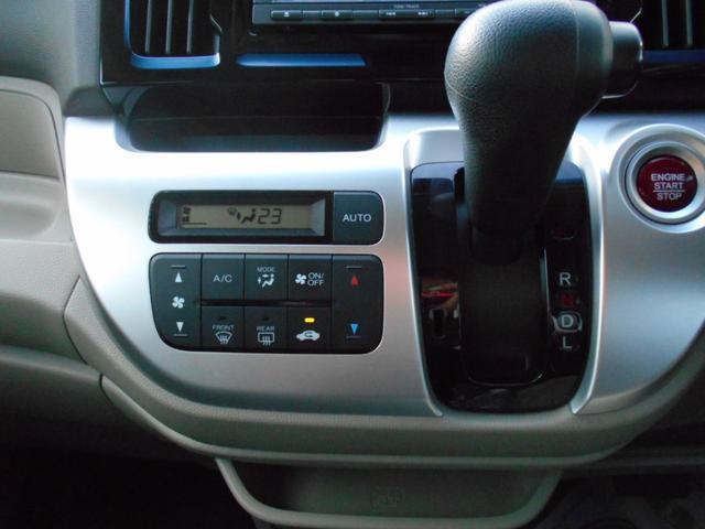 G・Lパッケージ 衝突軽減ブレーキ サイドエアバック ギャザーズナビ バックカメラ ETC 社外ドライブレコーダー ドアバイザー ワンオーナー(8枚目)