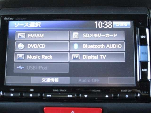 2トーンカラースタイル G・ターボLパッケージ Rカメラ付ナ(8枚目)