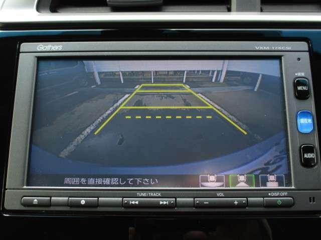 Lパッケージ Rカメラ付ナビ ETC(9枚目)