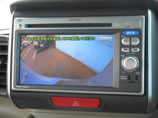 ホンダ N BOX G・Lパケ SDナビ Bカメラ 左パワスラ スマートキー