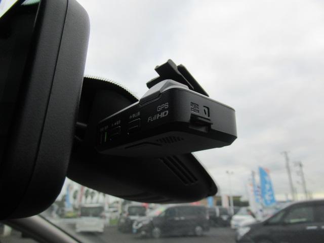 ハイウェイスター Vセレクション 純正9インチSDナビ BD/CD/DVD再生 地デジ BTオーディオ 両パワスラ プロパイロット アラウンドビューモニター パーキングアシスト LEDヘッドライト スマートルームミラー(43枚目)
