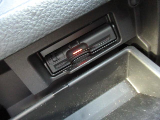ハイウェイスター S-ハイブリッド 純正8インチSDナビ CD/DVD再生 地デジ BTオーディオ 両パワスラ 後席フリップダウンモニター LEDヘッドライト ETC Bカメラ 車線逸脱警報 エマージェンシーブレーキ(43枚目)