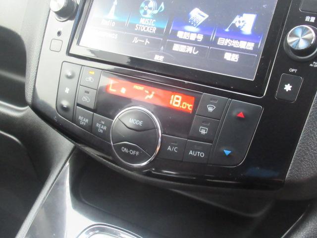 ハイウェイスターS-HVアドバンスドセーフティパック 純正8インチSDナビ CD/DVD再生 BTオーディオ 地デジ 両パワスラ アラウンドビューモニター 後席フリップダウンモニター LEDヘッドライト ETC 車線逸脱警報 エマージェンシーブレーキ(45枚目)