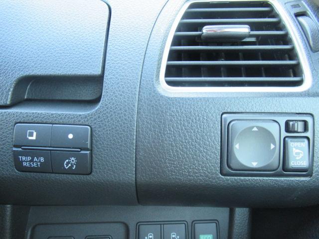 ハイウェイスター S-ハイブリッド ストラーダHDDナビ CD/DVD再生 地デジ 両側パワスラ LEDヘッドライト エマージェンシーブレーキ ETC 純正Fスポイラー クルーズコントロール(29枚目)