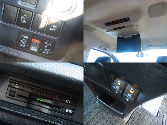 ハイブリッドV 純正SDナビ CD/DVD再生 BTオーディオ 地デジ 両パワスラ モデリスタエアロ 後席フリップダウンモニター Bカメラ ETC シートヒーター LEDヘッドライト クルーズコントロール(9枚目)