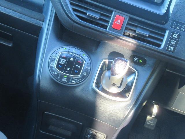 ハイブリッドV 純正SDナビ CD/DVD再生 BTオーディオ 地デジ 両パワスラ モデリスタエアロ 後席フリップダウンモニター Bカメラ ETC シートヒーター LEDヘッドライト クルーズコントロール(30枚目)
